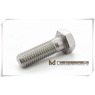 广东自产自销 国标/德标 不锈钢304/201 六角头粗杆半牙螺栓
