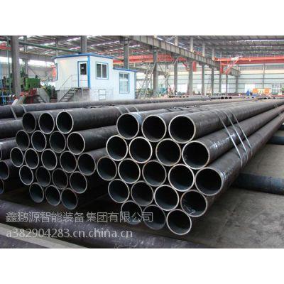 专业生产无缝钢管 电联18206353258 20#325*8 二极管