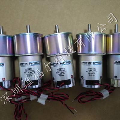 现货供应 PITTMAN GM9234S026-R1直流 减速 电机