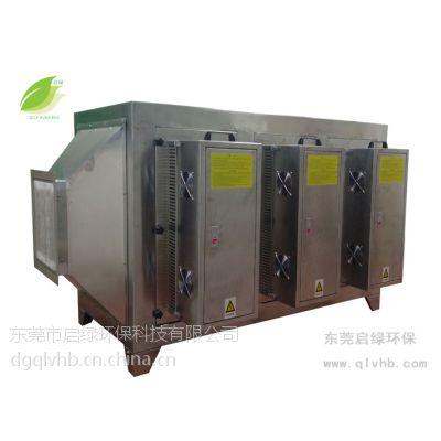 启绿QLHB烤漆废气除臭装置旋流板除尘塔 紫外光除臭设备