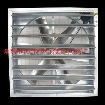 供应常熟 苏州 昆山销售及安装各种负压风机/冷风机/水帘/屋顶风机等