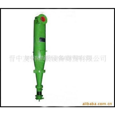 供应锥形除渣器等造纸机械造纸设备配件