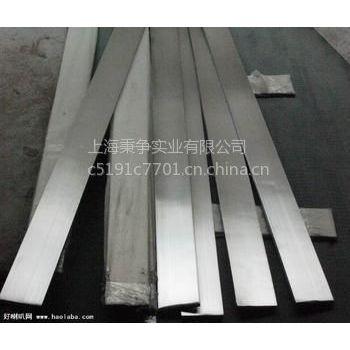 供应GH90薄板/GH90无缝管