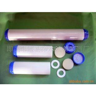 供应净水器滤芯10寸UDF壳  配全套海绵 硅胶垫