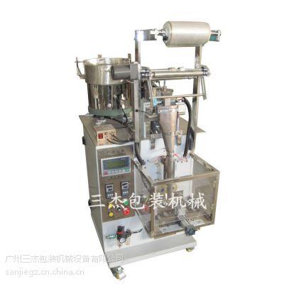 自动螺丝打包机 三杰(惠科)机械 五金配件包装机直销厂