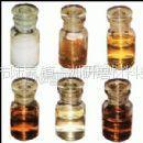 供应防锈液,金属光亮剂,研磨液,去油剂,清洗液