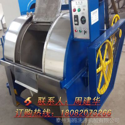 临桂洗脱机设备50公斤全自动工业洗衣机有那些品牌
