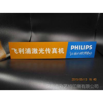 PVC台卡、标识牌、广告牌
