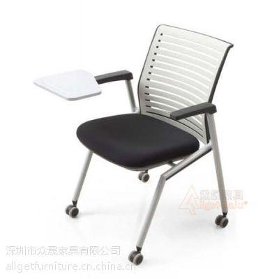 供应众晟办公家具FTC-001高档可水洗折叠培训椅