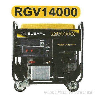 批发原装日本RGV14000罗宾汽油发电机