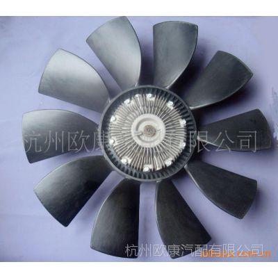 厂家供应东风天龙大力神配件--发动机风扇