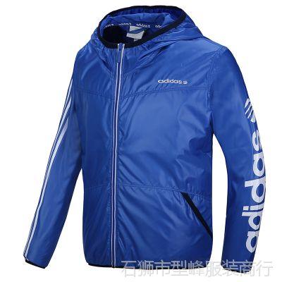 2015春秋外套运动男款风衣夹克运动服连帽纯棉时尚欧美外套薄款