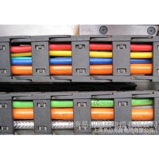 EKM71573高速拖链电缆2*2*0.3,机器人专用移动