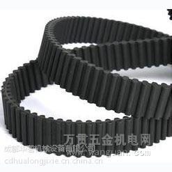 日本三星双面圆弧形齿同步带 日本三星工业皮带成都经销商