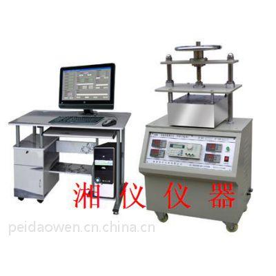 DRH-II/III双平板导热系数测定仪(护热平板法)