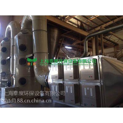 浙江山东河北印染业定型机废气处理设备