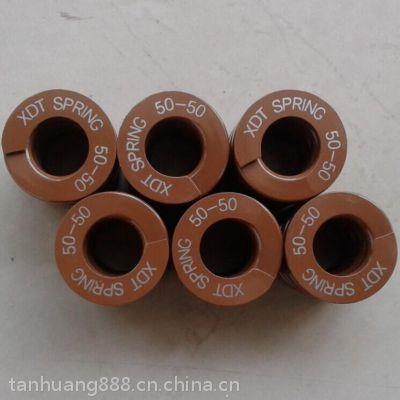 供应新大同碟形弹簧,日本弹簧,新大同弹簧/氮气弹簧/圆线弹簧