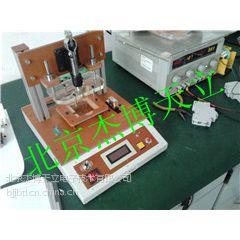 供应Pcb测试针床针床治具