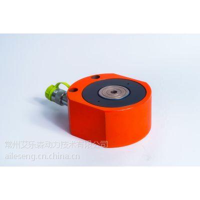 促销艾乐森HGB超薄型 液压油缸 液压千斤顶 轻巧紧凑设计方便使用