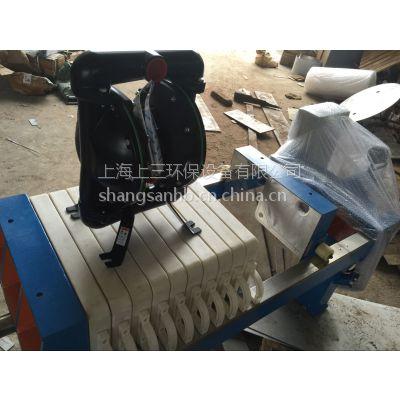 自动保压密闭压滤机 配1.5寸英格索兰气动隔膜泵 上三环保可非标定制