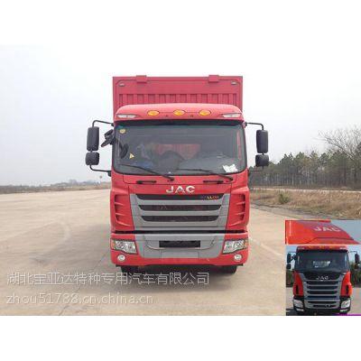 江淮牌国五 6米8飞翼车翼展车两翼车 4.7排量翼开启厢式车出厂价格