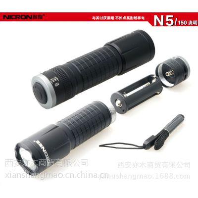 西安稳耐照明代理经典便携式3W手电LED灯 N5电筒 电筒 手电