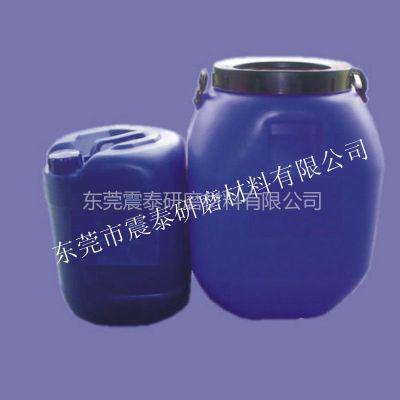 供应手工具切削剂(切削油),增进研磨机切削力。