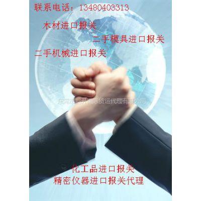 供应力与变形检测仪广州进口报关/清关代理