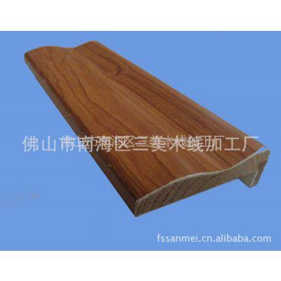 供应杉木涂泥印刷木线线条、贴皮门套线、实木木线条