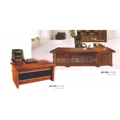 供应 九都金柜JD-165办公桌 桌子批发 校用设备批发