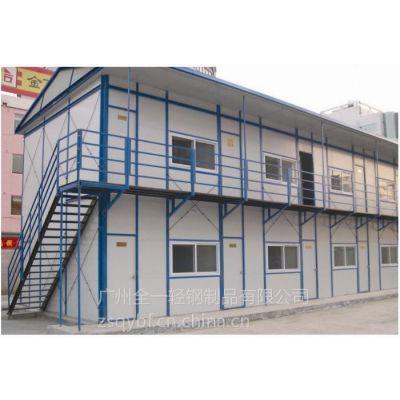 供应广州活动板房 番禺活动板房出租 出租南沙活动板房 防火活动板房搭建