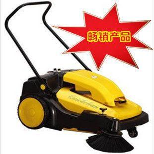 供应驰洁手推式电瓶扫地机CJS70-1,电瓶式扫地机厂家批发
