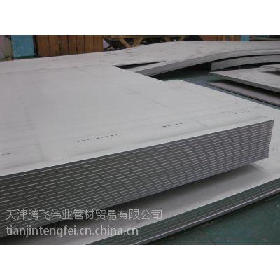 供应现货2205不锈钢板 库房大量现货2205不锈钢板 欢迎咨询15332145636