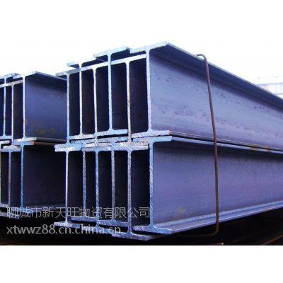 供应米Q345b材质Q345c材质/Q345d材质H型钢13626358909