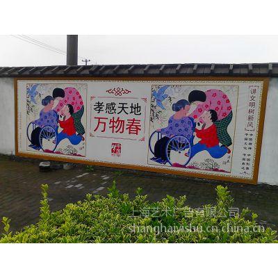 供应上海艺术广告公司,墙体广告,墙体彩绘