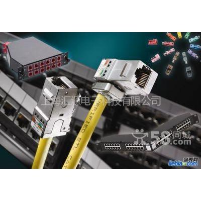 供应供应上海市闵行区网络布线 网络维护 安防监控 弱电工程 电话系统