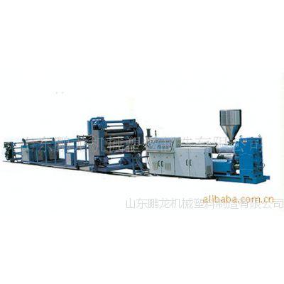 供PVC发泡板材生产线,山东塑料机械烟台市塑料机械