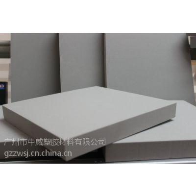 供应发泡保温棉,专注中央空调产品,价格优惠