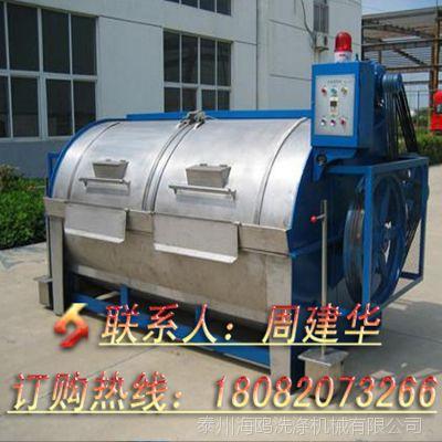 独山水洗机100kg大型水洗机怎么卖买