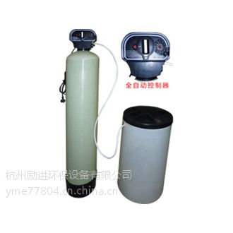 软水器厂家、价格、技术选型