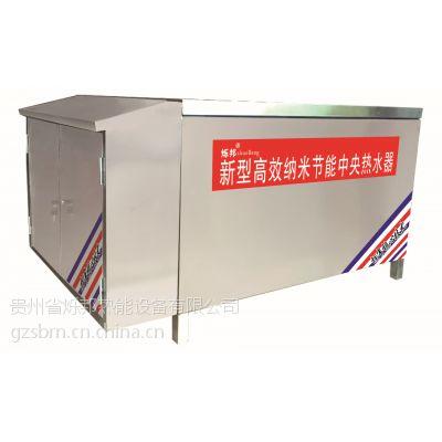 烁邦直销 大容量电热水器 工业太阳能热水器 不锈钢工业热水器