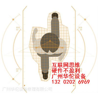 大华品牌xw120系列顾客数量计算器支持上门维修使用红外线探测仪器
