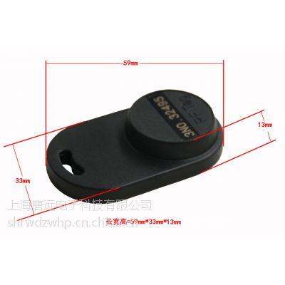 HY-T2060型电动自行车电瓶车防丢定位卡