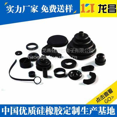 清溪橡胶平垫圈厂家定制_代工贴牌其他橡胶制品行业领先