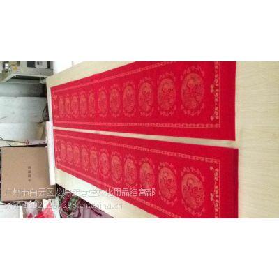 上海墨意堂1.6米结婚对联 喜联 婚庆用品 名家书法门联 晒不褪色 厂家直批