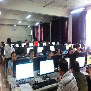 学校考试阅卷用的考试阅卷系统首推金航网上阅卷、易学易操作、价格便宜