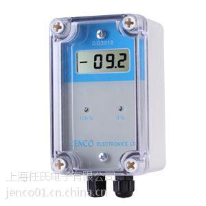 普通水溶解氧变送器 养殖用在线溶解氧仪 发酵用工业溶解氧仪表JENCO3910水厂在线溶解氧表