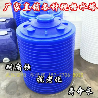 8吨塑料水塔 武汉滚塑水塔 PE水塔