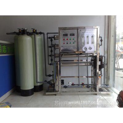 张家港水处理;超声波清洗设备;全自动纯水设备;水处理过滤设备