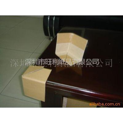 供应corner protecter纸类包装制品
